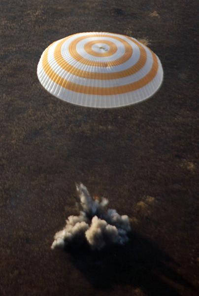 Russian-Soyuz-capsule | Omhoog | Tijdschrift Terras