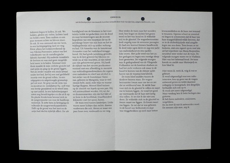 omhoog gavrilov | Omhoog | Tijdschrift Terras